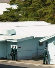 DMZ-Tour - Joint Security Area V