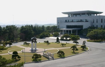 DMZ-Tour - Joint Security Area VI