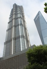 Shanghai  - Jin-Mao-Tower
