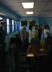 DMZ-Tour - Joint Security Area I