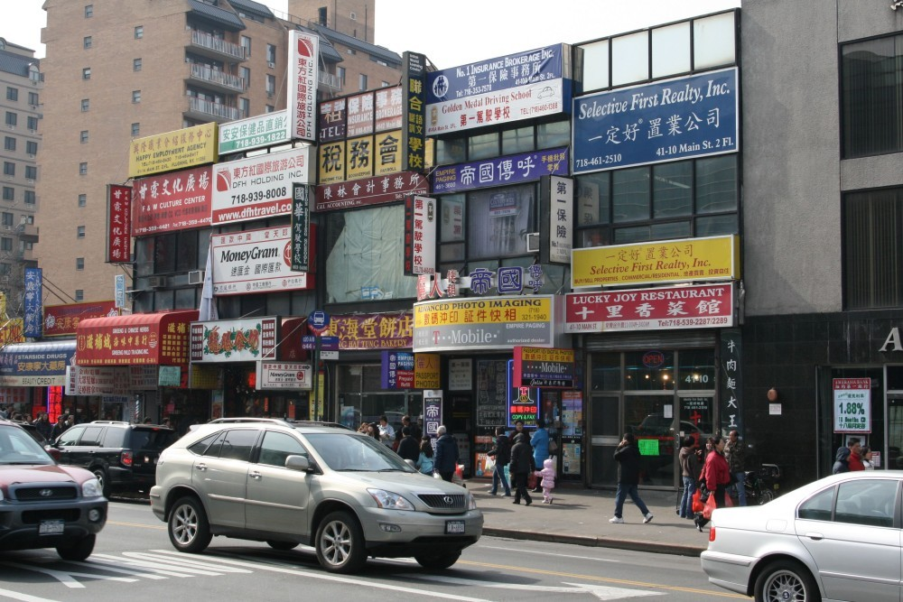 Queens: Chinatown in Flushing
