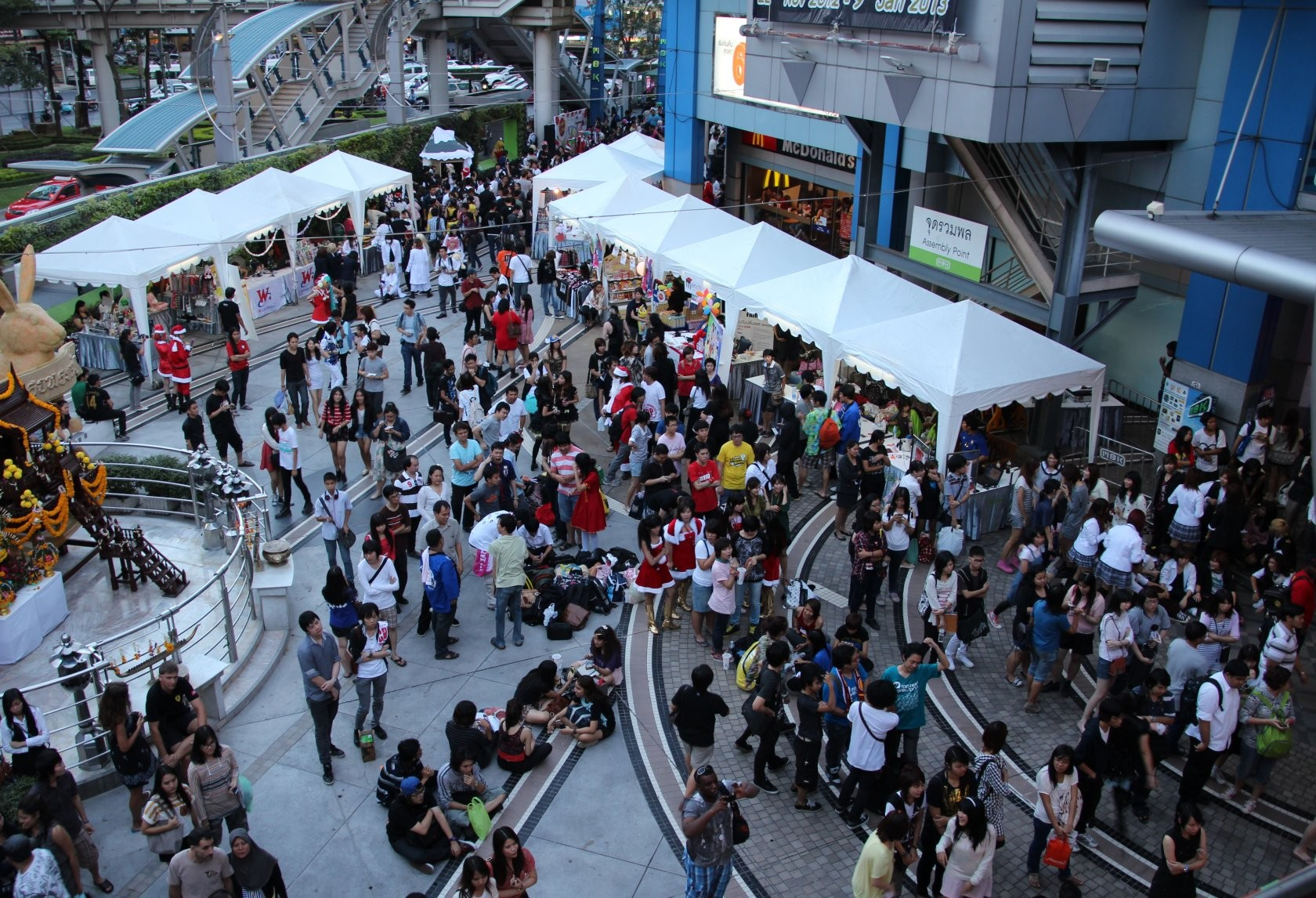 Bangkok - Cosplay / Festival J-Trends in Town am MBK XL