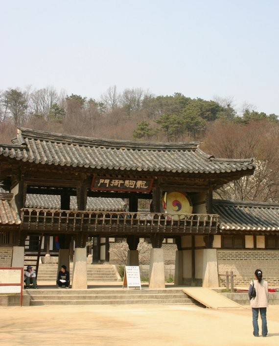 Suwon - Korean Folk Village XIII