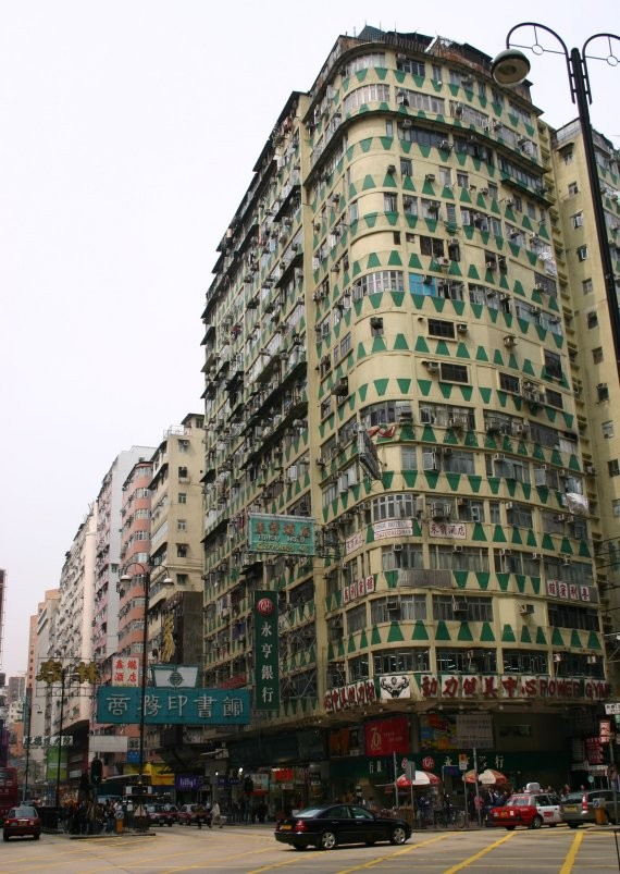 Chunking Mansion an der Nathan Road