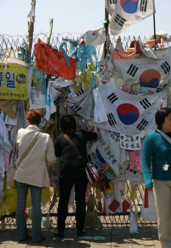 DMZ-Tour - Freedom Bridge I