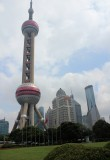 Shanghai - Oriental Pearl Tower in Pudong