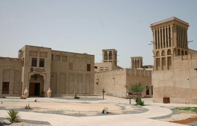 Bastakia Historical Area IV