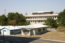 DMZ-Tour - Joint Security Area III