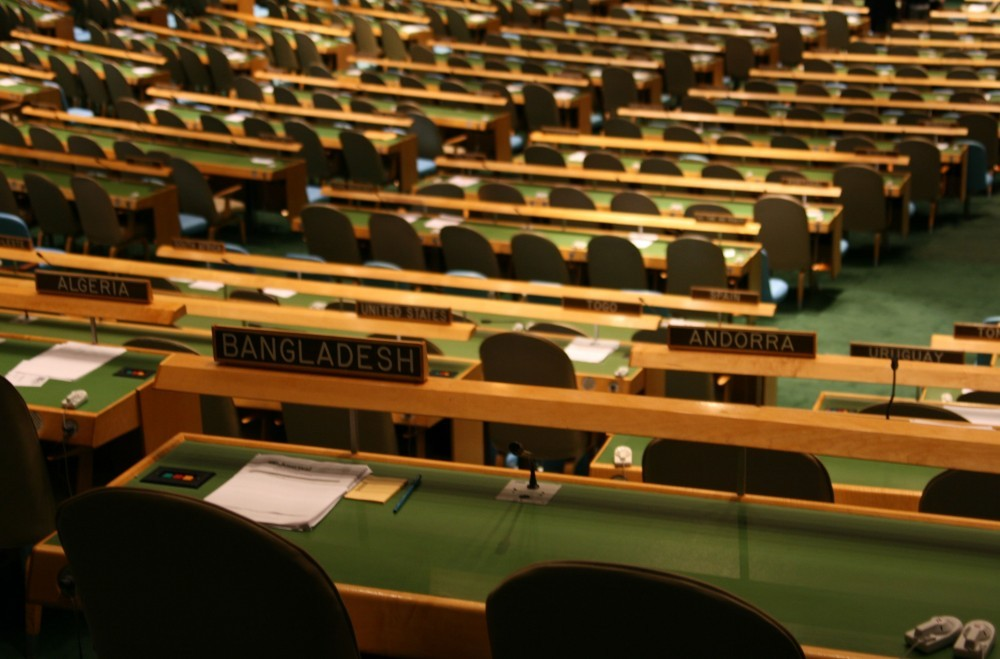 Tour durch das United Nations Headquarter III (General Assembly)