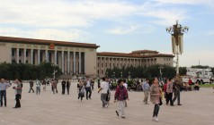 Peking/Beijing - Nationalmuseum am Tianamen-Platz I