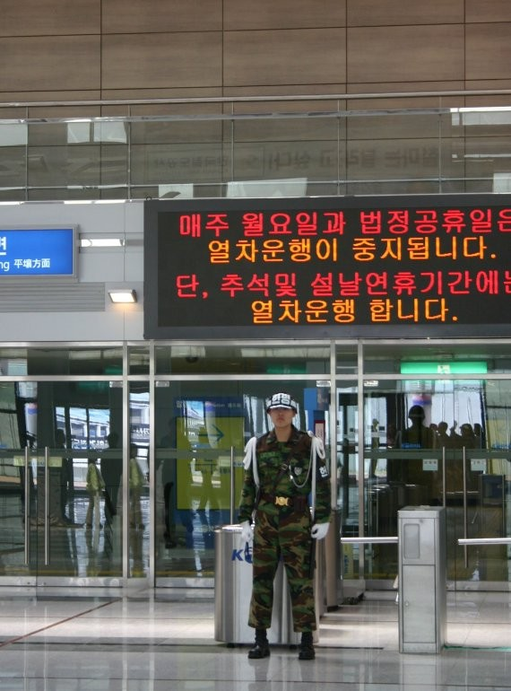 DMZ-Tour - Dorasan Station III