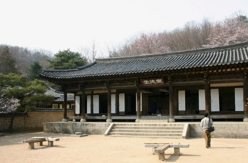 Suwon - Korean Folk Village XXX