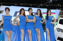 Bangkok - 34th Bangkok International Motor Show CCCXVII