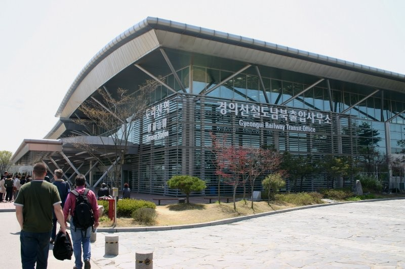 DMZ-Tour - Dorasan Station I
