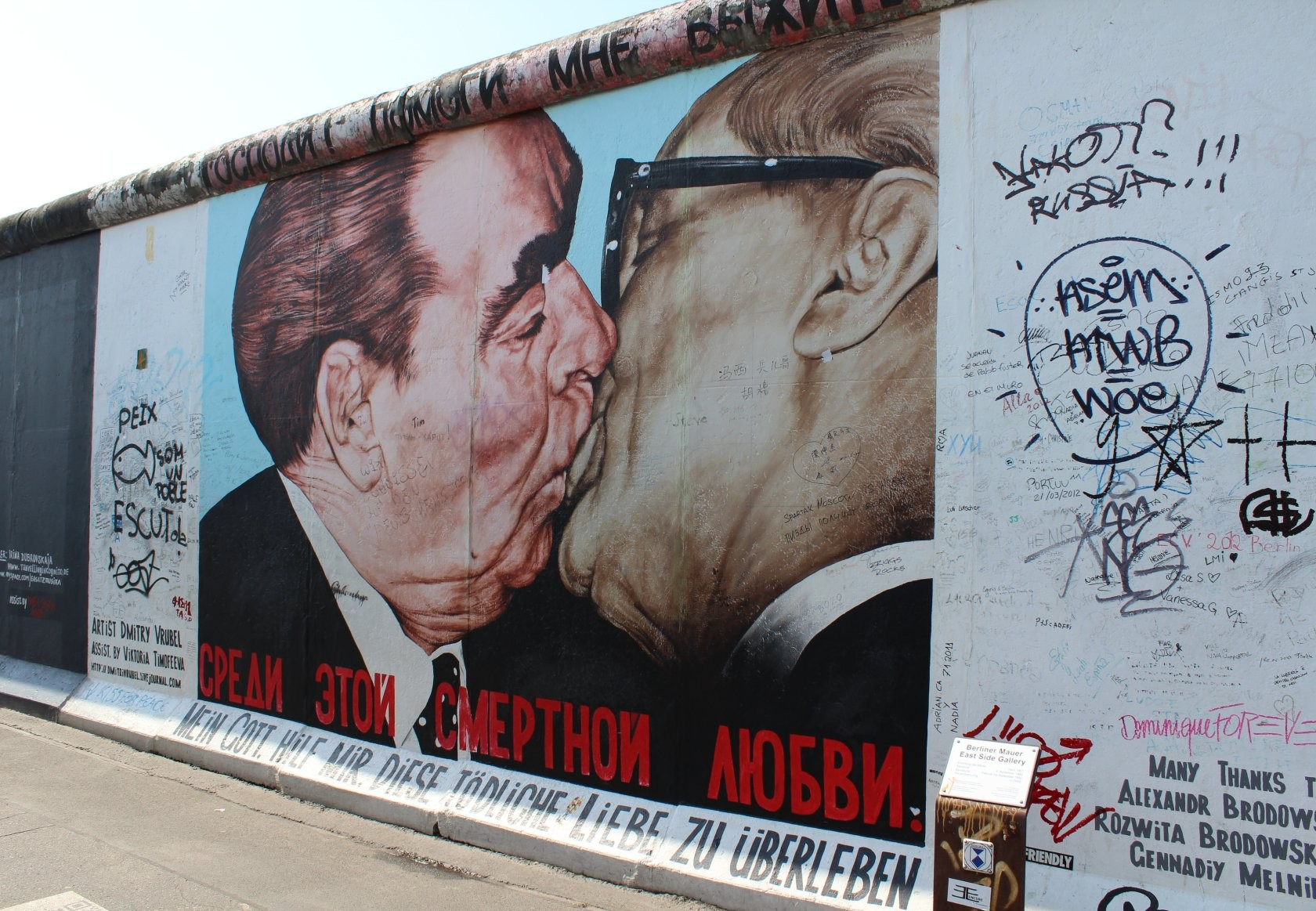 East Side Gallery XV